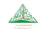 Oman Methanol Holding Company LLC